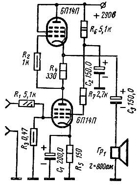 Рис. 31. Одна из наиболее распространенных схем оконечного каскада с последовательным включением ламп по постоянному току