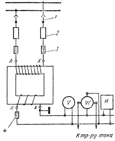 Схема включения однофазного