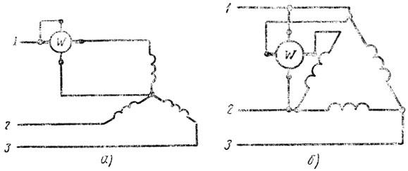 Рис. 232. Включение однофазного ваттметра при равномерной нагрузке (трехпроводная система)