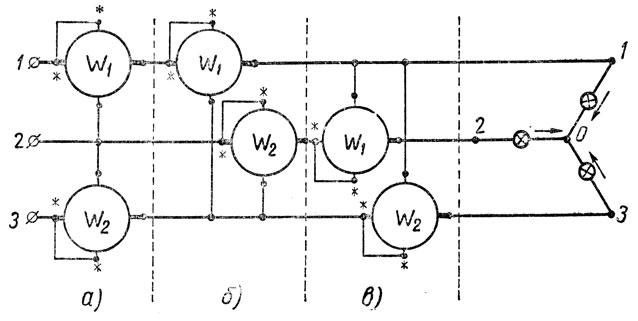 Схема включения двух